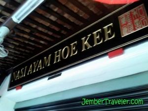 Rumah Makan Hoe Kee