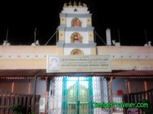 Sri Poyyatha Vinayaga Moorthy Temple